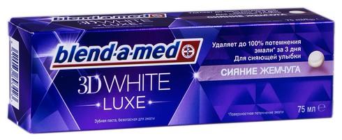 Blend-a-med Luxe Зубна паста Сяйво перлів 75 мл 1 туба