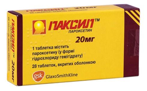 Паксил таблетки 20 мг 28 шт