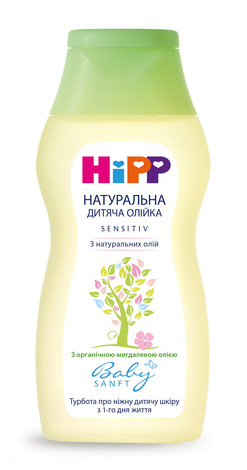HiPP Babysanft Олійка дитяча натуральна 200 мл 1 флакон