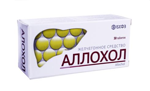 Алохол таблетки 50 шт
