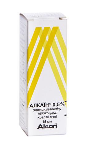 Алкаїн краплі очні 0,5 % 15 мл 1 флакон