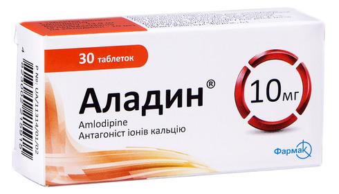 Аладин таблетки 10 мг 30 шт