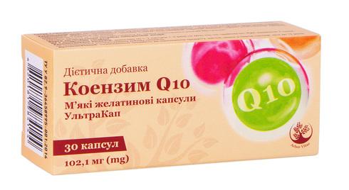 Arbor Vitae Коензим Q10 капсули 30 шт