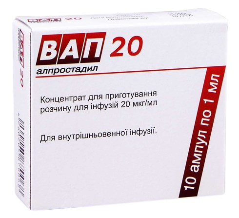 Вап 20 концентрат для інфузій 20 мкг 1 мл 10 ампул