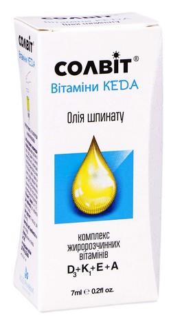 Солвіт Вітаміни КЕДА розчин олійний 7 мл 1 флакон