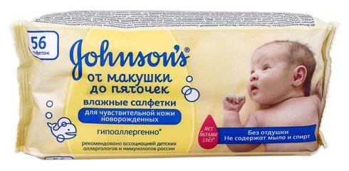 Johnson's Серветки вологі дитячі без ароматизаторів Від маківки до п'яточок 56 шт