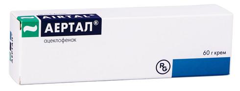 Аертал крем 15 мг/г 60 г 1 туба