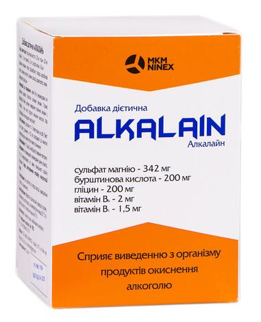Алкалайн порошок для орального розчину 0,75 г 20 шт