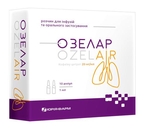 Озелар розчин для інфузій та орального застосування 20 мг/мл 1 мл 10 шт