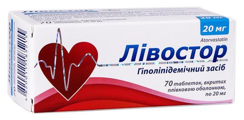 Лівостор  Табл  п/о 20 мг н 70