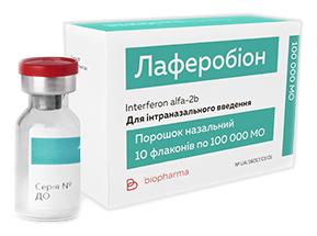 Лаферобіон порошок назальний 100 000 МО 10 флаконів