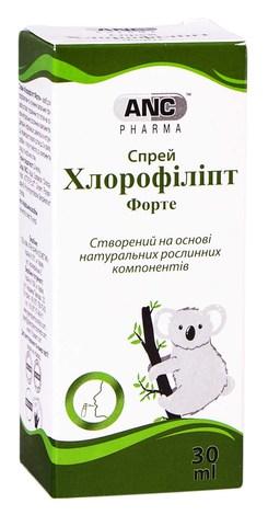 Хлорофіліпт Форте спрей 30 мл 1 флакон