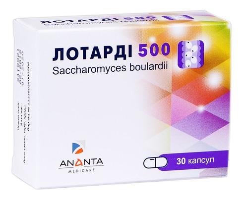 Лотарді капсули 500 мг 30 шт
