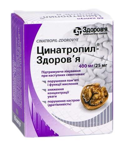 Цинатропил Здоров'я капсули 400 мг/25 мг  60 шт