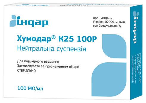 Хумодар К25 100Р суспензія для ін'єкцій 100 МО/мл 3 мл 5 картриджів