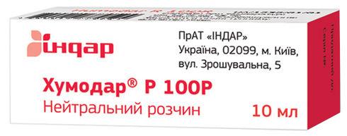 Хумодар Р 100Р розчин для ін'єкцій 100 ОД/мл 10 мл 1 флакон