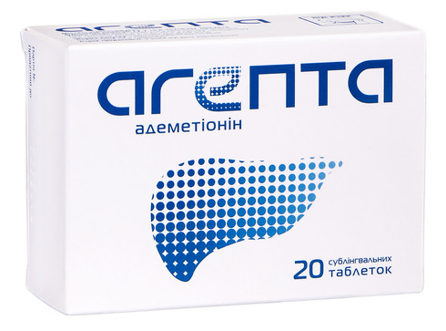 Агепта таблетки сублінгвальні 20 шт