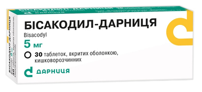 Бісакодил Дарниця таблетки 5 мг 30 шт