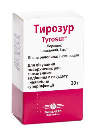 Тирозур порошок нашкірний 1 мг/г 20 г 1 флакон
