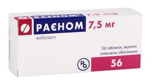 Раєном таблетки 7,5 мг 56 шт