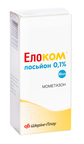 Елоком лосьйон 0,1 % 30 мл 1 флакон