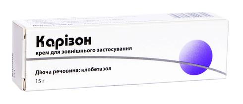 Карiзон крем 0,5 мг/г 15 г 1 туба