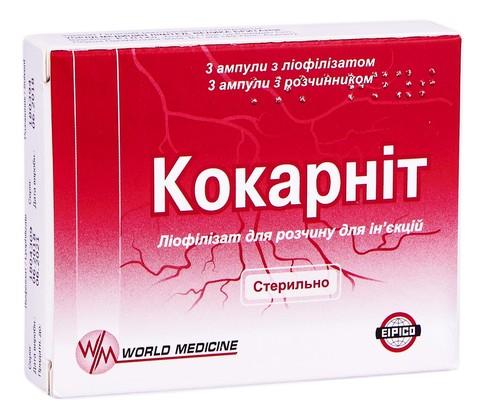 Кокарніт ліофілізат для розчину для ін'єкцій 3 ампули