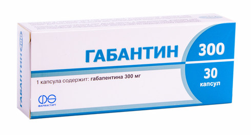 Габантин капсули 300 мг 30 шт