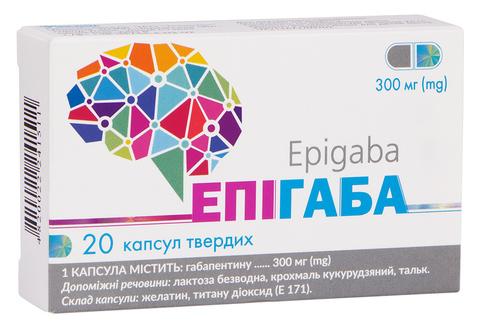 Габапентин капсули 300 мг 20 шт