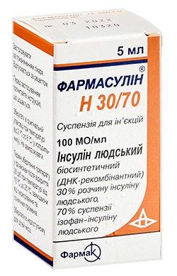 Фармасулін H 30/70 суспензія для ін'єкцій 100 МО/мл 5 мл 1 флакон