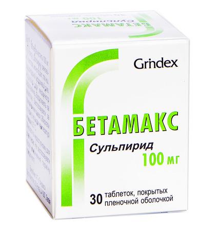 Бетамакс таблетки 100 мг 30 шт