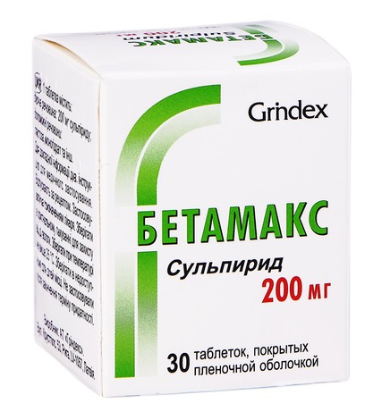 Бетамакс таблетки 200 мг 30 шт