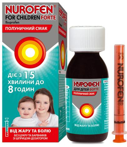Нурофєн для дітей Форте полуничний смак суспензія оральна 200 мг/5 мл  100 мл 1 флакон