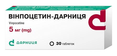 Вінпоцетин Дарниця таблетки 5 мг 30 шт
