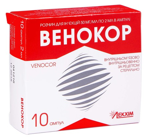 Венокор розчин для ін'єкцій 50 мг/мл 2 мл 10 ампул