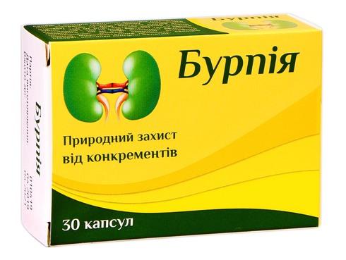 Бурпія капсули 30 шт