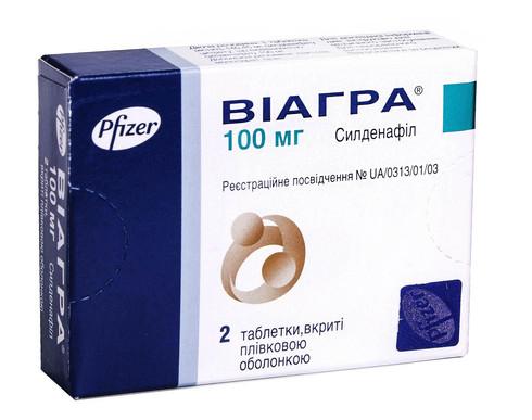 Віагра таблетки 100 мг 2 шт