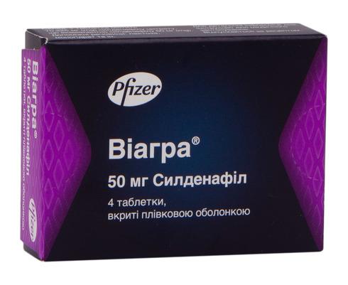 Віагра таблетки 50 мг 4 шт