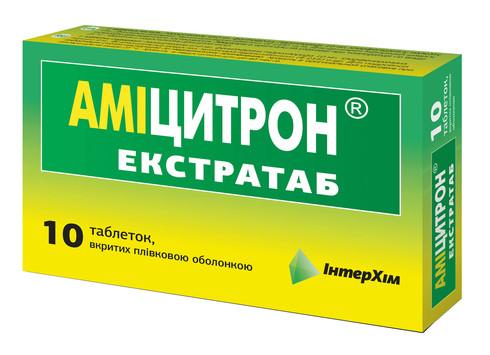 Аміцитрон Екстратаб таблетки 10 шт
