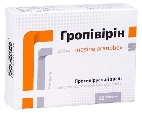 Гропівірін таблетки 500 мг 20 шт