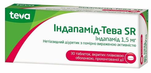 Індапамід Тева SR таблетки 1,5 мг 30 шт