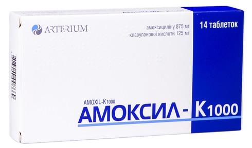 Амоксил-К 1000 таблетки 875 мг/125 мг  14 шт