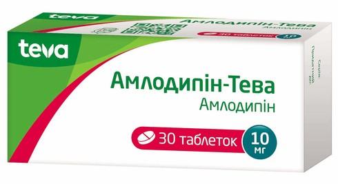 Амлодипін Тева таблетки 10 мг 30 шт