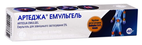 Артеджа емульгель 5 % 40 г 1 туба