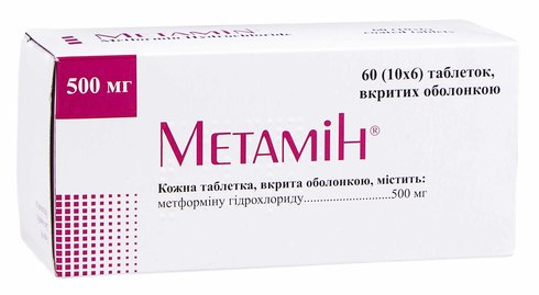 Метамін таблетки 500 мг 60 шт