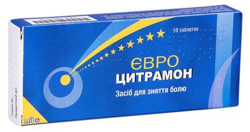 Євро Цитрамон таблетки 10 шт