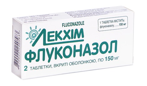 Флуконазол таблетки 150 мг 2 шт