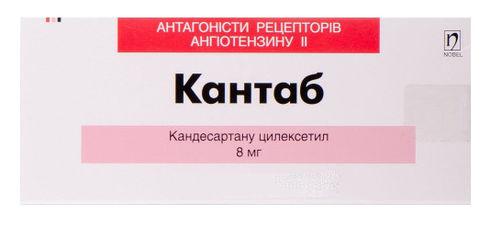 Кантаб таблетки 8 мг 28 шт