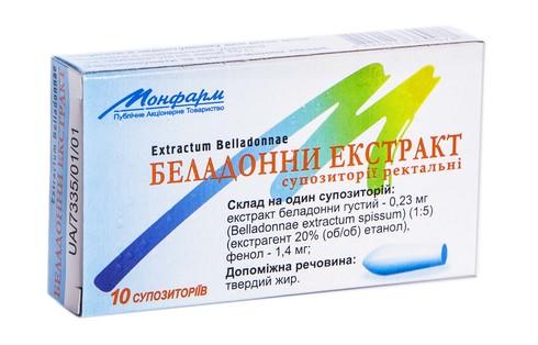 Беладонни екстракт супозиторії ректальні 10 шт