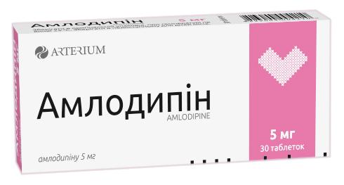 Амлодипін таблетки 5 мг 30 шт